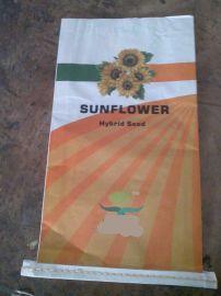 厂家直销葵花种子包装袋
