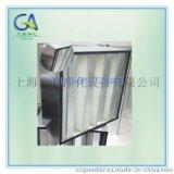 鋁框不鏽鋼框V型大風量組合高效過濾器(廠家發貨直銷)
