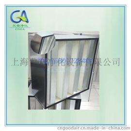 铝框不锈钢框V型大风量组合高效过滤器(厂家发货直销)
