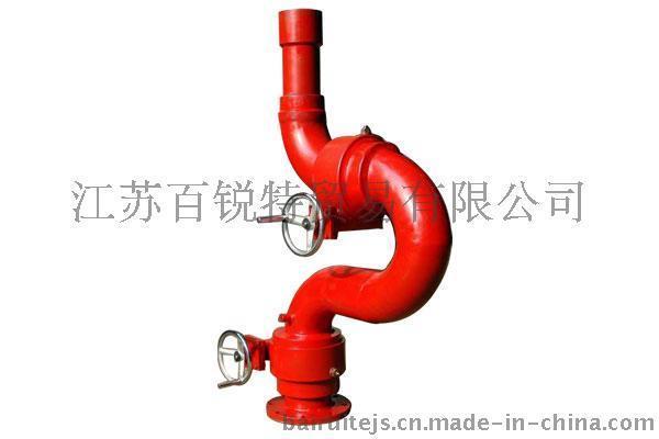 PS80W消防水炮 PS100W消防水炮涡轮蜗消防水炮 厂家直销
