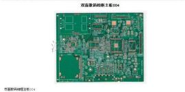 pcb电路板 打样 批量 生产