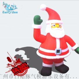 白鳍豚厂家直销圣诞节商家活动必备充气圣诞老人圣诞节装饰品