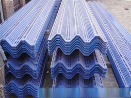 防風防塵網廠家、金屬防塵網