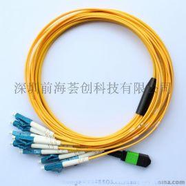 [荟创]MPO-LC 12芯单模SM光纤跳线 扇出型分支型多芯跳线