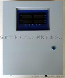 北京四通道报 控制主机