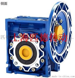 厂家直销NMRV50蜗轮蜗杆减速机RV50减速机