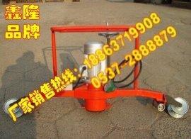 鑫宏制造 电动仿形钢轨打磨机FMG-2.2型