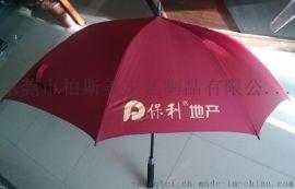 深圳宝安区礼品伞供应商