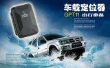 汽車GPS追蹤器/防盜器