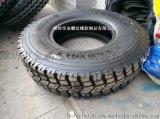 工矿车辆轮胎 货车轮胎 轻卡轮胎 8.25R16 825R16LT 块花