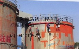 广州钢结构防腐防锈油漆涂装