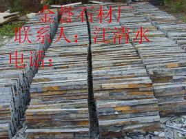 锈色文化石厂家批发 锈色文化石价格 江西锈色文化石厂家批发价格