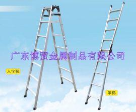 铝合金两关节梯 多功能梯 折叠梯 直马梯