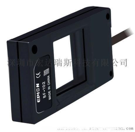 厂家供应BF-100/BF-102光学式通过型光电传感器/光学确认传感器