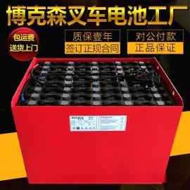 上海电动叉车蓄电池80V博克森叉车电瓶进口品质