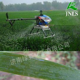 无人机飞防助剂 绿赛农用有机硅 沉降剂 吸附剂 农药助剂
