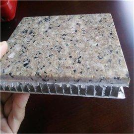 建筑装饰金属吸音铝蜂窝板装饰材料生产厂家