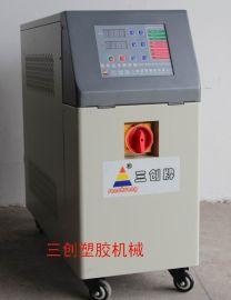 化工反应釜温度控制设备,浙江压铸用模温机,镁合金恒温机