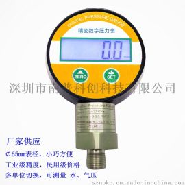 NP65精密数显压力表 数字压力表 纯显 耐震 南普科创