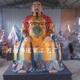 佛道家佛像廠批發各種神像佛像 真武大帝 祖師爺佛像雕塑