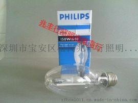 飛利浦MH-150W/640金屬鹵化物燈泡 泡型金滷燈150W金滷燈