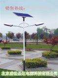 太陽能鉛晶蓄電池12V24AH型號