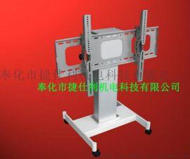 电视机升降架JSL-ZJ01