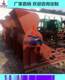 厂家供应无筛底干湿高炉煤渣粉碎机 双极式煤矸石破碎机