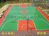 弹性塑胶篮球场、篮球场施工造价