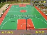 彈性塑膠籃球場、籃球場施工造價