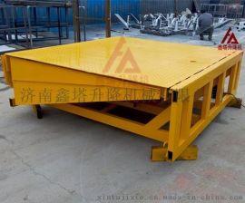 供应货物装卸升降平台-固定式登车桥-定做固定式升降台
