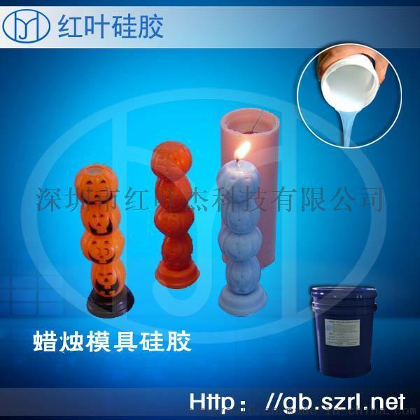 蜡烛工艺品专用模具硅胶