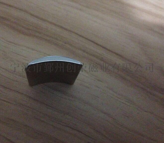 無刷電機磁瓦磁鋼山東高強力電機磁鐵