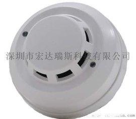 廠家長期供應聯網型感煙探測器