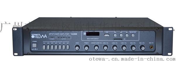 OTEWA歐特華/TA2508/TA2518帶MP3/收音/前置/分區的廣播功放