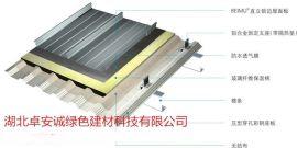 65-430铝镁锰金属屋面板