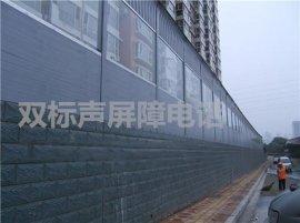 秦皇岛双标小区吸音屏障-封闭式吸音屏障价格-城市景观吸音屏障厂家