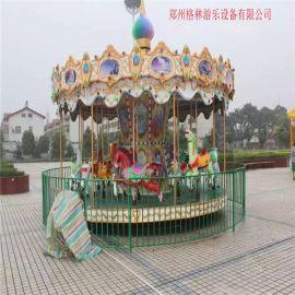 木马厂家直销 儿童游乐设备 室外公园广场 新款豪华旋转木马 转马