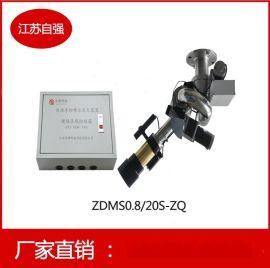 ZDMS0.8/20S大空间智能消防水炮
