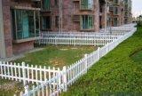 南京包立柱塑钢PVC护栏 50cm围栏栅栏草坪护栏栏杆花坛护栏围栏