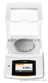 赛多利斯PRACTUM系列电子天平-外部校准 触摸屏