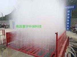 江西南昌工地洗輪機 高效洗車機