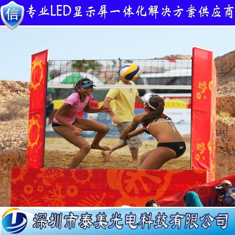 台湾晶元芯片户外高清全彩led显示屏,P8室外广告屏