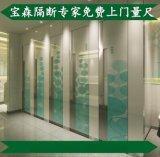 深圳廠家直銷 不鏽鋼精致系列衛生間隔斷 洗手間廁所隔斷