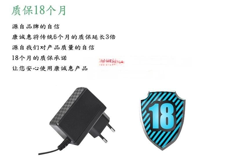 供应12V1A 美规六级能效 UL认证电源适配器
