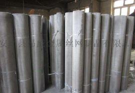 北京厂价批发304材质20目特厚不锈钢网 20目不锈钢方孔网