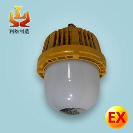 LED防爆平檯燈60W化工廠防爆平檯燈加氣站防爆平檯燈