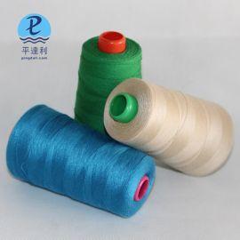 深圳平达利定制20s/9缝纫线