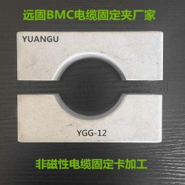 夹电缆的方法|固定电缆夹具|高压电缆固定夹具生产