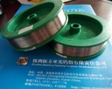 株洲厂家生产供应0.25mm白钨丝